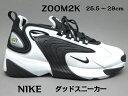 NIKE ナイキ ZOOM2K AO0269メンズスニーカー...