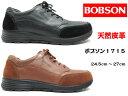 BOBSON 1715 メンズスニーカー【送料無料】レザース...
