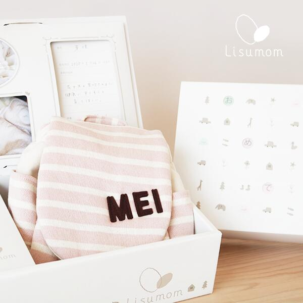 名入れ出産祝い1歳誕生日 名入れベビーリュック(メモリアルボックス入り) 出産祝いギフト 出産祝いギフトお誕生日1歳男の子女の子