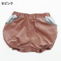 かぼちゃパンツ【出産祝いギフト】