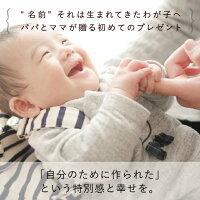 1歳誕生日プレゼント・出産祝いにおススメ♪名入れベビーリュック(ギフトBOX入り)【出産祝いギフト】【楽ギフ_包装】【お誕生日】【1歳】【10P30Nov14】