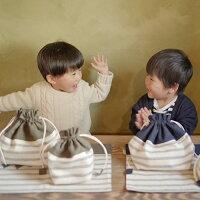 【オリジナル入園グッズ】【男の子】【女の子】【入園祝い】コップ袋