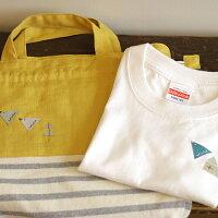 【オリジナル入園グッズ】【男の子】【女の子】【入園祝い】お着替え袋