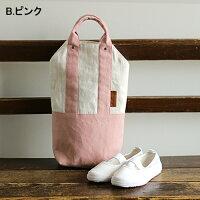 【オリジナル入園グッズ】【男の子】【女の子】【入園祝い】シューズバッグ