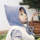 とんがり帽子【出産祝いギフト】ママとベビーの_帽子 ベビー_耳がかくれる_冬_男の子_女の子_ベビー用品 小物_帽子_ハット_リシュマム