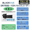 WiFi日本語DR750S-1CHドライブレコーダー16GB...