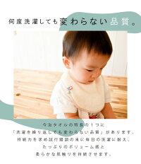 スタイ名入れ刺繍お名前刺繍今治タオルビブよだれかけくま刺繍クマ刺繍ベアサイズ調整ができる新生児から使えるemoka