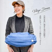エルゴergo抱っこひも収納カバーオムニ360アダプトキャリーカバーエルゴカバー収納バッググレンチェックストライプデニム抱っこママ抱っこパパファスナーemoka