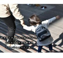 名入れ無料ベビーリュックミニリュックお名前刺繍出産祝い1歳誕生日初節句一升餅背守り一生餅お祝い内祝いギフトセットプレゼントemoka