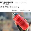 【送料無料】Cafē du Cycliste(カフ...