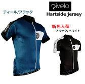【送料無料】Rivelo(リヴェロ)大人カッコイイサイクルジャージ Hartside ティール/ブラック、ブラック/ホワイト(新色)