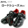 【送料無料】Spiuk(スピウク)ビンディングシューズZS15R(SPD-SL対応)ブラック EU41(約26cm)
