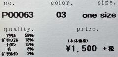 ポイント3倍から10倍+2点以上で10%OFFクーポン配布中→8/9(金)11:59までネコポスOK!pritプリットドットソックス靴下水玉
