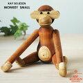 MONKEY(モンキー)SサイズKayBojesen(カイ・ボイスン)木製オブジェデンマーク