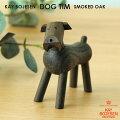DOGTim(ドッグ・ティム)ナチュラルオークKayBojesen(カイ・ボイスン)木製オブジェデンマーク