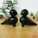 LOVEBIRDS(ペア・ラブバード)KayBojesen(カイ・ボイスン)木製オブジェデンマーク
