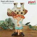 PippiwithHose/ウマを持ち上げるピッピ,長くつ下のピッピPippiLångstrumpLisaLarsonリサラーソン,オブジェ置物北欧スウェーデン
