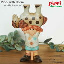 Pippi with Horse(ウマを持ち上げるピッピ)長くつ下のピッピ Lisa Larson(リサ ラーソン) 北欧 オブジェ・置物 スウェーデン【送料無料】【HLS_DU】【RCP】