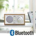Model One BT(モデル・ワン ビーティー)Bluetooth対応モデル チェリー×シルバー ラジオ チボリ オーディオ【送料無料】【RCP】【HLS_DU】