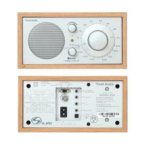 ModelOneBT(モデル・ワンビーティー)Bluetooth対応モデル/チェリー×シルバー/ラジオ/チボリオーディオ