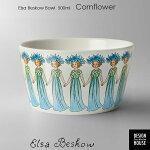 エルサべスコフ・ボウル500mlCornflower(ヤグルマギク)・DESIGNHOUSEstockholm(デザインハウスストックホルム)スウェーデン/北欧食器
