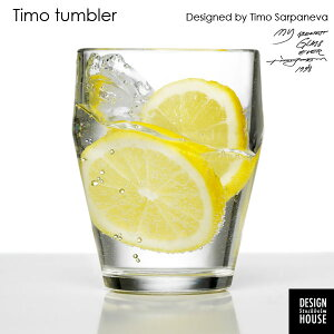 Timo Glass ティモグラス 1個 DESIGN HOUSE stockholm デザインハウス ストックホルム スウェーデン 北欧グラス【RCP】【HLS_DU】