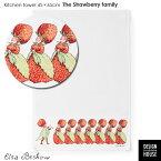 エルサべスコフ キッチンタオル45×65cm The Strawberry family(ストロベリーファミリー)DESIGN HOUSE stockholm(デザインハウス ストックホルム)北欧キッチン雑貨【メール便対応】【あす楽】【HLS_DU】【RCP】