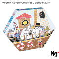 MoominAdventChristmasCalender(ムーミン・アドヴェントクリスマスカレンダー)Martinex(マルティネックス)
