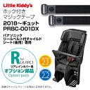 【リアレインカバーオプション】Little Kiddy's チャイルドシートレインカバーVer.2. ...