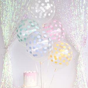 あす楽!【mylittleday】バルーン5枚セットパステルミックスコンフェッティ柄【コンフェッティ風船balloon】お誕生日にパーティーにクリアバルーンにコンフェッティ柄がプリントされたゴム風船