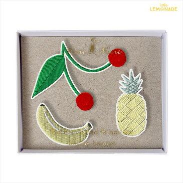 【Meri Meri】刺繍ブローチ 【Fruit・フルーツ・果物】 バッチ ブローチピン ワッペン 15種類【キッズ 装飾 デコレーション リュックサックやカバンに】  あす楽 リトルレモネード