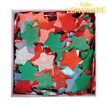 クリスマスカラーのお星さまのカタチをしたコンフェッティ【Meri Meri】【紙吹雪 レッド グリーン クリアバルーンに入れてバルーンコンフェッティにしても】 あす楽 リトルレモネード