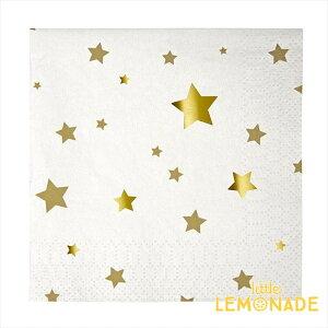 あす楽!【meri meri メリメリ】ゴールドスター ペーパーナプキン 16枚入り【gold star paper napkin】パーティー用紙ナプキン ペーパータオル クリスマス テーブルコーディネートに