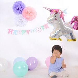 あす楽!【送料無料】ユニコーンスターバルーンブーケ【浮かせてお届け】ヘリウムガス入りメッセージ付色が選べる【1歳誕生日バースデイパーティー飾り付けギフトバルーン電報風船入学祝い卒業祝い】