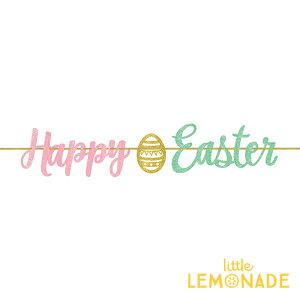 Happy Easter スクリプトグリッターガーランド【amscan】【バナー イースターエッグ 卵 ディスプレイ 春 パーティー パステルカラー】 あす楽 リトルレモネード