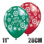 あす楽!【ゴム風船】【クリスマス】雪 結晶柄 レッド&グリーン 5枚パック パーティーバルーン【緑】【パーティーデコレーション】【ばら売り】【クリスマス X'mas】リトルレモネード