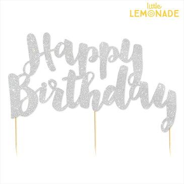 Happy Birthday ケーキトッパー/シルバー【illume partyware】【誕生日 飾り スクリプト カリグラフィ 紙製 グリッターペーパー グリッター ラメ バースデイ ケーキ デコレーション Silver】ネコポスOK  あす楽 リトルレモネード