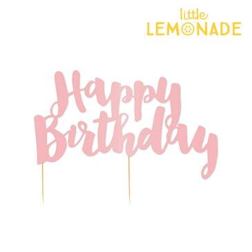 ピンク フォイル Happy Birthday ケーキトッパー【illume partyware】【女の子 パーティー 誕生日 お祝い バースデイ 飾りデコレーション Pink Foil Cake Topper】 あす楽 リトルレモネード