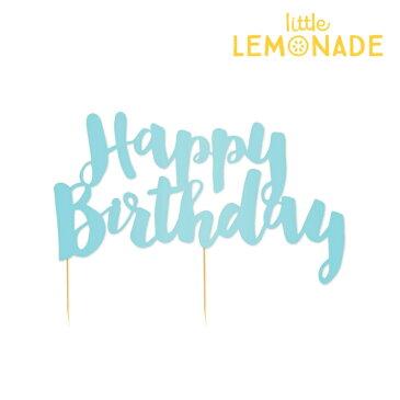 ブルー フォイル Happy Birthday ケーキトッパー【illume partyware】【男の子 女の子 パーティー 誕生日 お祝い バースデイ 飾りデコレーション Blue Foil Cake Topper】 あす楽 リトルレモネード