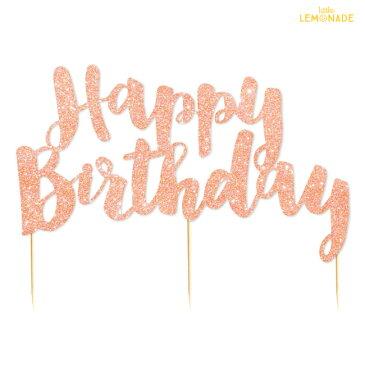 Happy Birthday ケーキトッパー/ローズゴールド【illume partyware】【誕生日 飾り スクリプト カリグラフィ 紙製 グリッターペーパー グリッター ラメ バースデイ ケーキ デコレーション Rose Gold Pink】あす楽 リトルレモネード