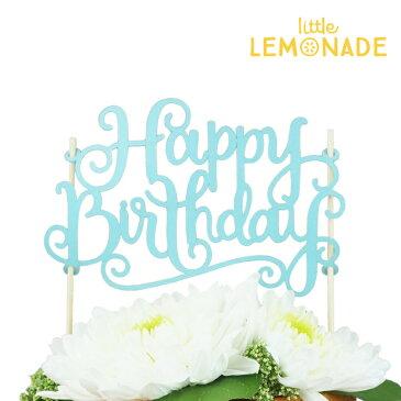 【Alexis Mattox Design】【バースデイ】 ケーキトッパー 紙製 HAPPY BIRTHDAY 【ケーキ用飾り】cake topper ハッピーバースデイ ライトブルー ! あす楽 リトルレモネード