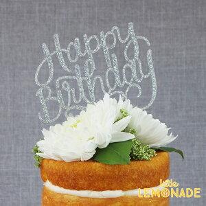 あす楽!ケーキトッパー HAPPY BIRTHDAY グリッター【ケーキ用飾り】cake topper ハッピーバースデイ