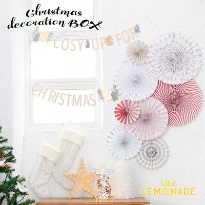 「scope」「リトルレモネード」など人気楽天6店舗より、福袋的クリスマスボックス登場!