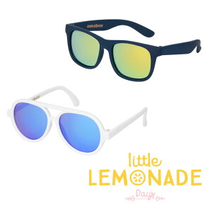 【キッズ ミラーサングラス】子供用サングラス 全2種類 ファッショングラス UV対策 日焼け対策 KIDS SUNGLASS オシャレ ミラー 眼鏡 メガネ 夏 summer アウトドア あす楽 リトルレモネード