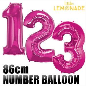 メール便OK【数字バルーン】約90CMのビッグナンバーバルーン 【ピンク】お誕生日のお祝いの飾り付けに 【バースデイ パーティーデコレーション フィルム風船】【メール便発送可】