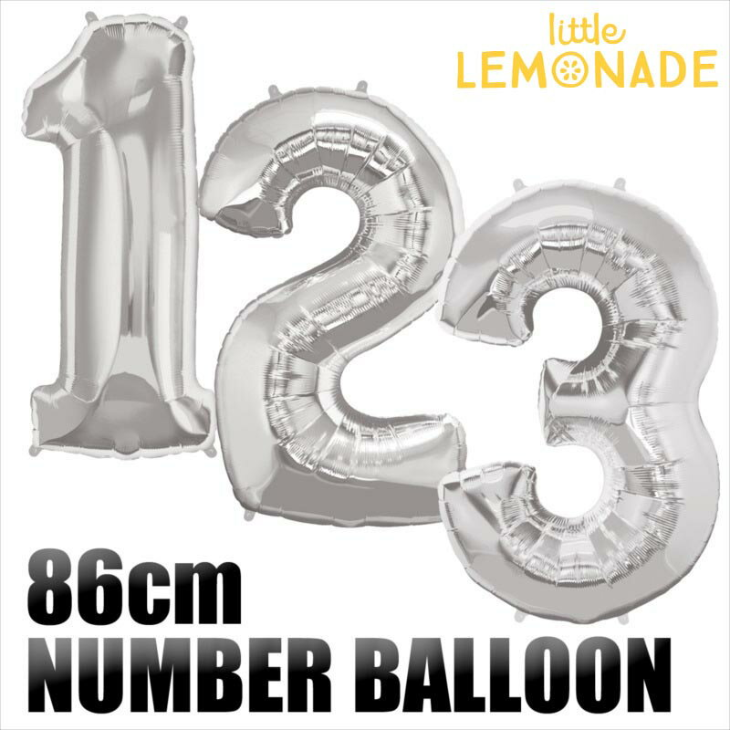 【数字バルーン】約90CMのビッグナンバーバルーン【シルバー】お誕生日のお祝いの飾り付けに 【誕生日 バルーン 大人 バースデイ パーティーデコレーション フィルム風船】【メール便可】 あす楽 リトルレモネード