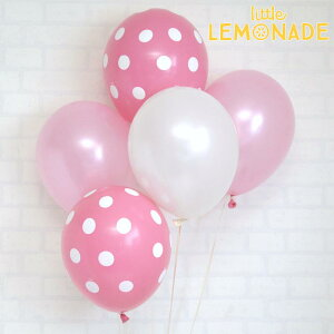あす楽!【風船】パーティーバルーン 5枚パック ピンクドットアソート  誕生日やお祝いの飾り付けに 【パーティーデコレーション】【アメリカ製高品質】【メール便可】