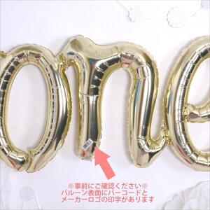 あす楽!【文字のフィルム風船】ONEゴールドカリグラフィバルーン【バースデイ記念日パーティーデコレーション装飾1歳誕生日ファーストバースデイ1歳誕生日会撮影に】【ネコポス可】