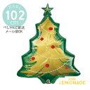 クリスマス風船 ブラッシュゴールドクリスマツリー【ぺしゃんこでお届け】 クリスマスツリー xmas MERRY CHRISTMAS アルミバルーン ディスプレイ 装飾 メリークリスマス 風船 メール便可 あす楽 リトルレモネード