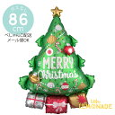 クリスマス風船 サテン地 クリスマスツリー MERRY CHRISTMAS【ぺしゃんこでお届け】バルーン balloon xmas アルミバルーン ディスプレイ 装飾 メリークリスマス 風船 メール便可 あす楽 リトルレモネード